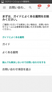 Screenshot_2016-05-10-22-48-07