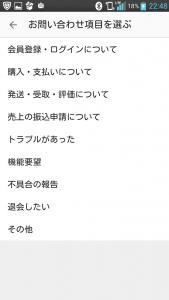 Screenshot_2016-05-10-22-48-14