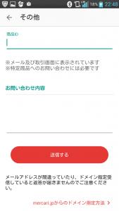 Screenshot_2016-05-10-22-48-26