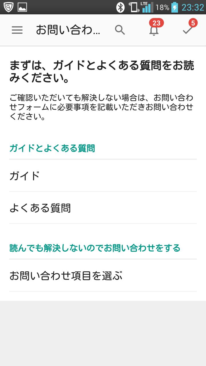 Screenshot_2016-05-15-23-32-37
