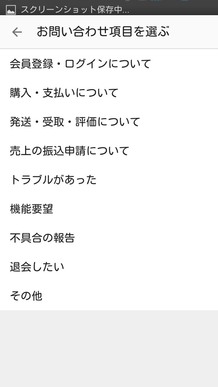 Screenshot_2016-05-15-23-32-42