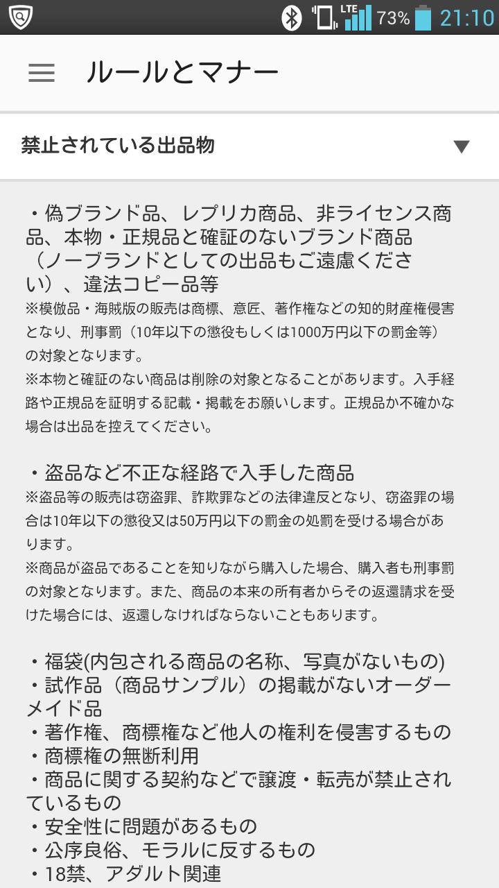 Screenshot_2016-05-26-21-10-43