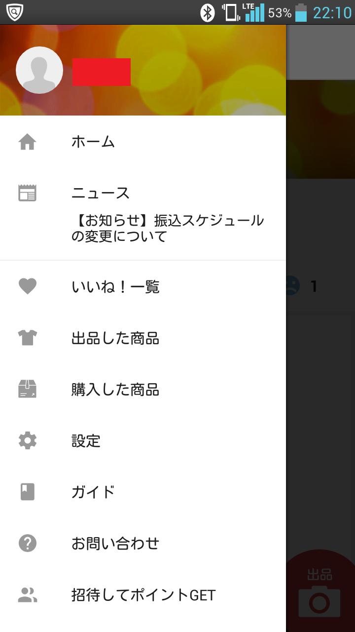 Screenshot_2016-05-26-22-10-30