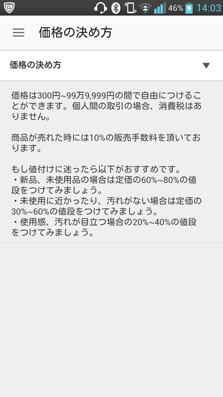Screenshot_2016-05-29-14-03-32
