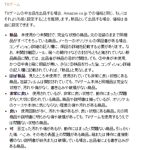 SnapCrab_NoName_2016-5-13_20-38-57_No-00