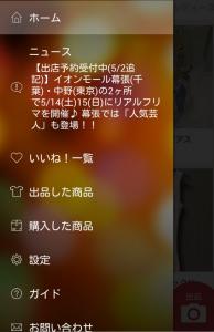 SnapCrab_NoName_2016-5-3_22-53-26_No-00