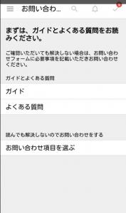 SnapCrab_NoName_2016-5-3_22-54-19_No-00