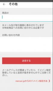 SnapCrab_NoName_2016-5-3_22-55-2_No-00
