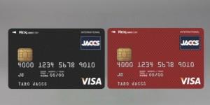 rex-card-lite-599x300