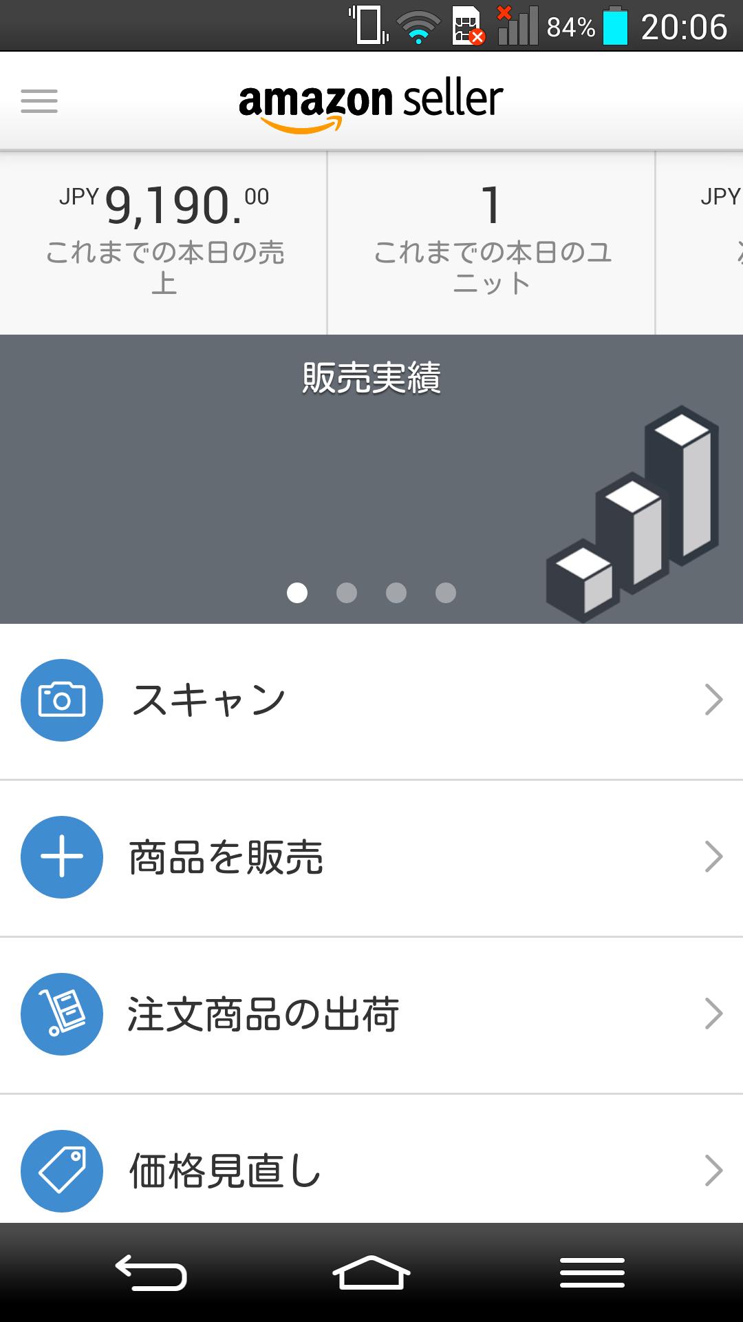 Screenshot_2016-06-29-20-06-51