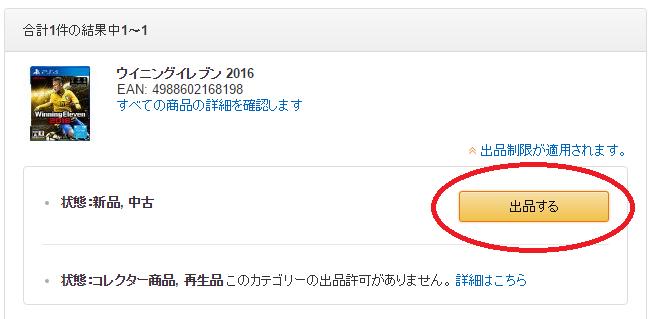 SnapCrab_NoName_2016-6-19_13-2-58_No-00