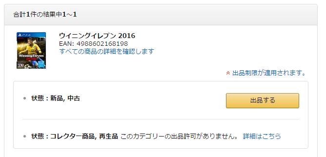 SnapCrab_NoName_2016-7-7_21-36-56_No-00