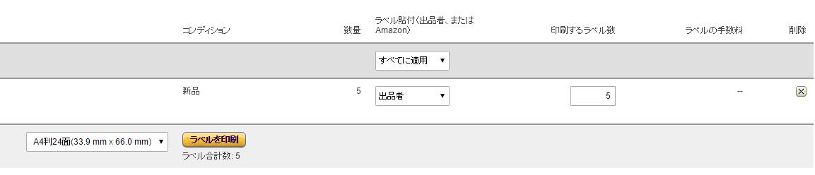 SnapCrab_NoName_2016-7-7_21-45-26_No-00