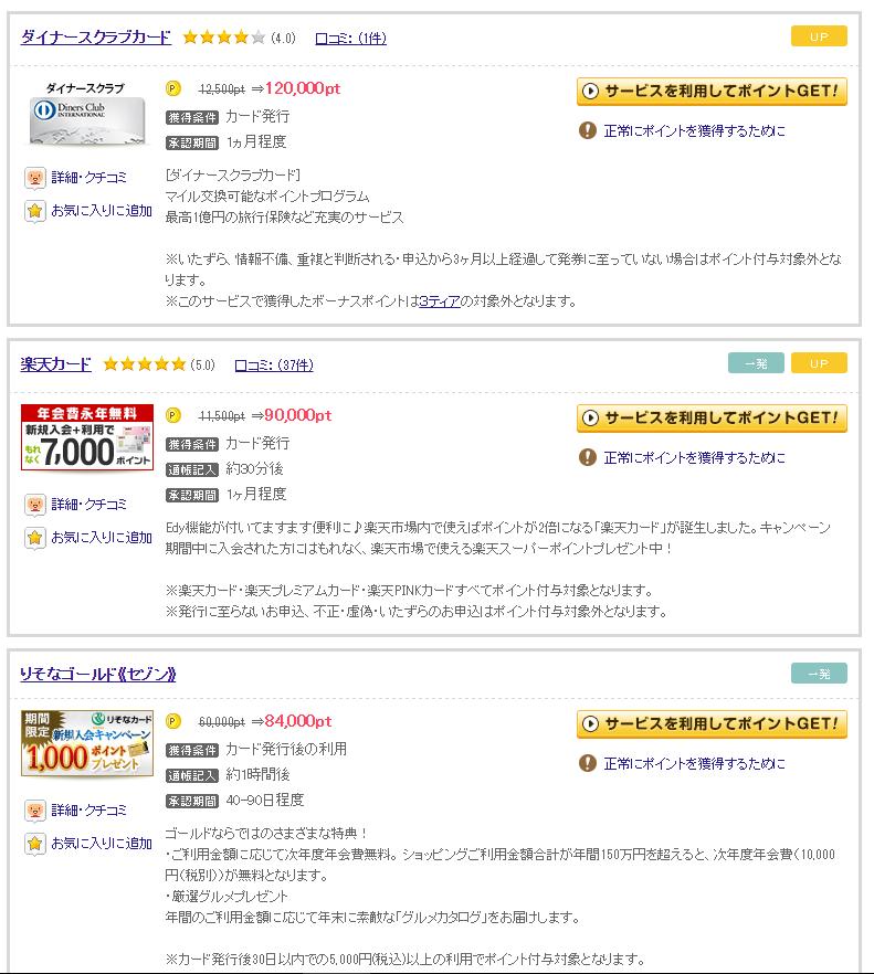 snapcrab_noname_2016-9-13_6-52-30_no-00