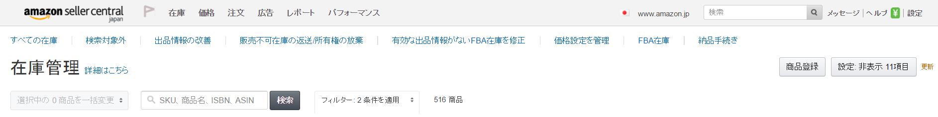 SnapCrab_NoName_2016-9-1_10-56-31_No-00