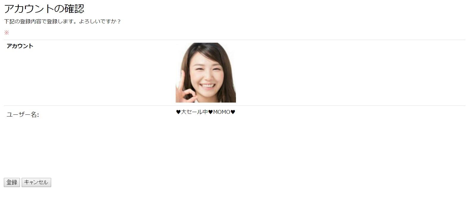 SnapCrab_NoName_2017-1-27_17-25-50_No-00
