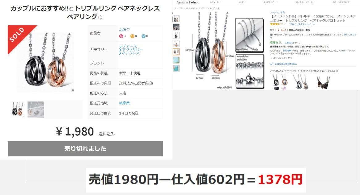 SnapCrab_NoName_2017-2-10_11-39-17_No-00
