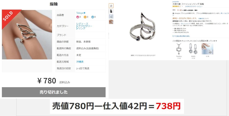 SnapCrab_NoName_2017-2-12_10-19-20_No-00