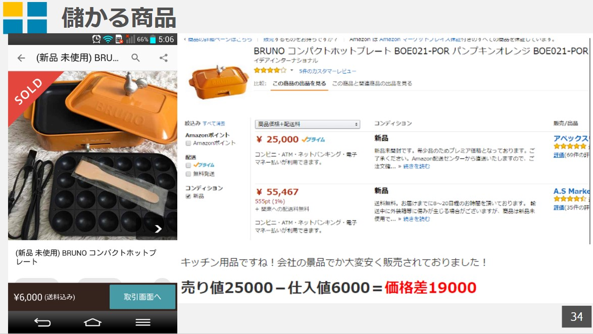 SnapCrab_NoName_2017-2-14_13-55-7_No-00