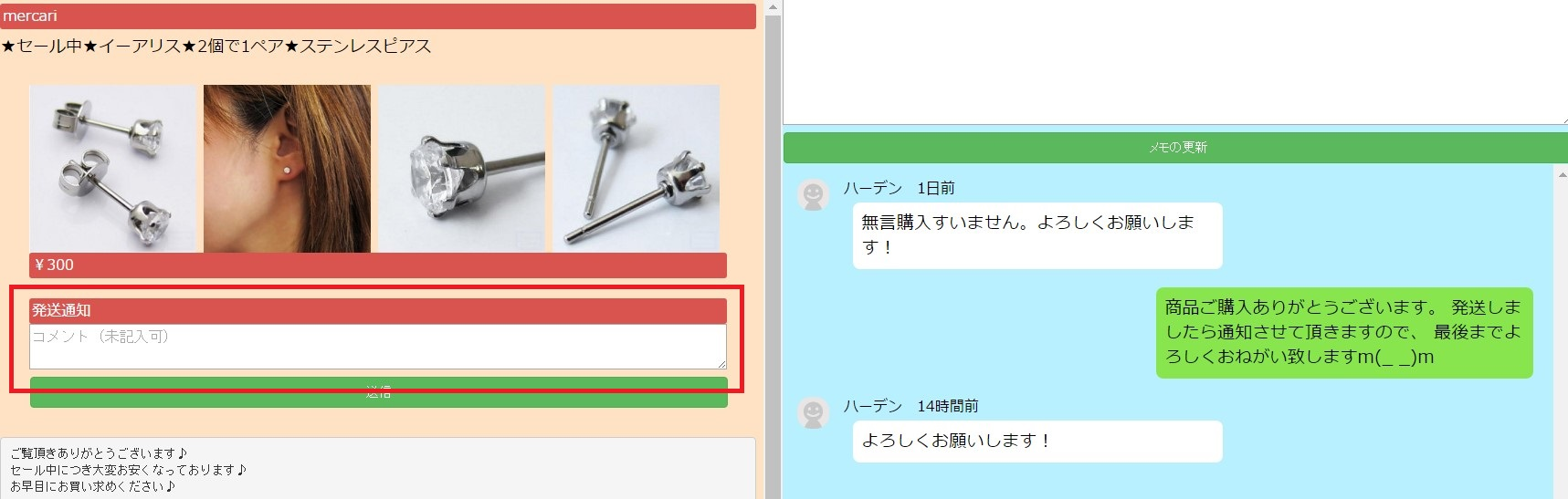 SnapCrab_NoName_2017-2-6_11-41-16_No-00